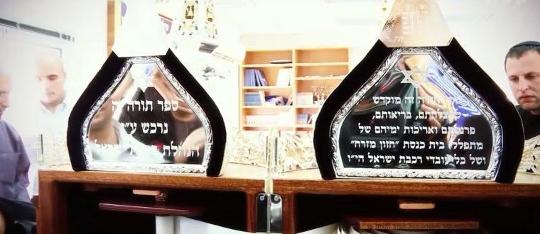 האם אפשר להקדיש ספר תורה לבית הכנסת?